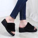 여성슬리퍼 털슬리퍼 통굽 겨울 털실내화 여자털신발