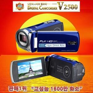 판매1위스마트카메라V2500캠코더소니디카삼성터치판넬