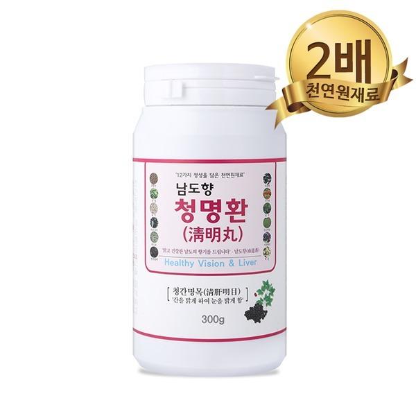 남도향 청명환-2배강화 눈과 간건강에 좋은 천연재료