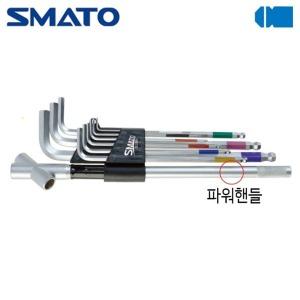 볼렌치세트(엑스트라롱/9pcs) SM-PLBS10 / 1.5~10mm