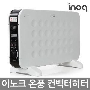 이노크 온풍 컨벡터히터/전기난로/컨벡션/스토브 1520C