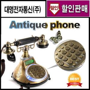 DM-920 엔틱 집전화기 발신자 인테리어 예쁜전화기