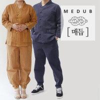 MC201_면20수 V넥 저고리+바지/생활한복 개량한복
