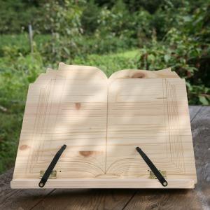 diy 독서대 만들기재료 목공수업 목공체험 세계지도