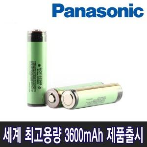 18650 배터리 파나소닉 3600mAh 현존 최고용량 18650