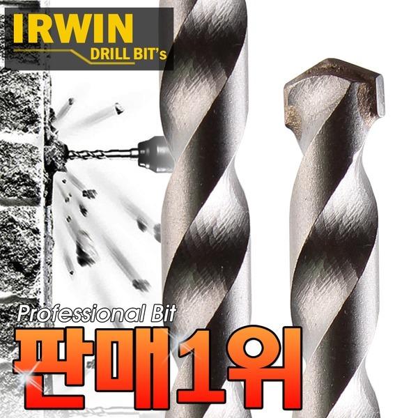 IRWIN 콘크리트기리 드릴비트 비트날 기리 드릴날