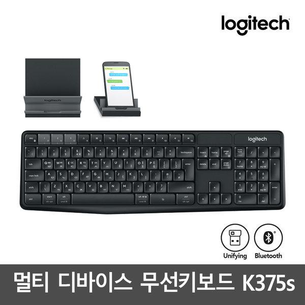 로지텍코리아 K375s 멀티 디바이스 무선 키보드