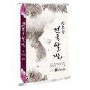 전국쌀자랑 신동진미 20kg 18년산 당일도정 박스포장