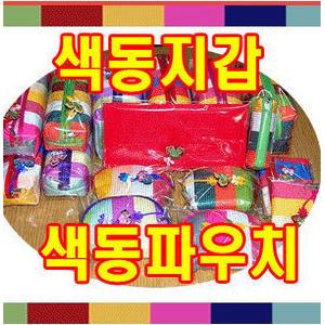 6230 국산 도장집/동전지갑/통장지갑/명함카드지갑