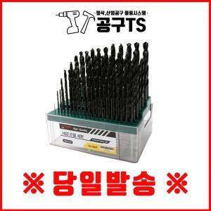 공구TS/한도드릴셋트100본조(HSS)/207-3243/SD-100-HT
