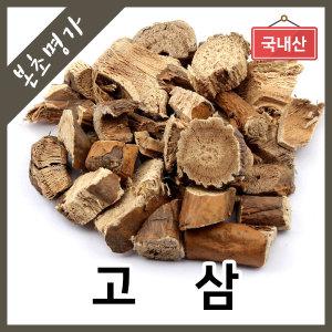 본초명가/고삼/100%국내산/300g