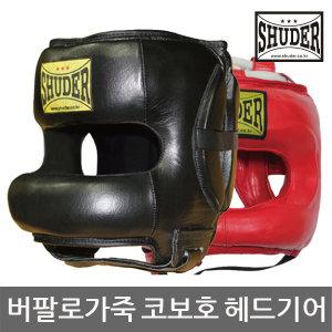 슈더 천연가죽/코보호 헤드기어
