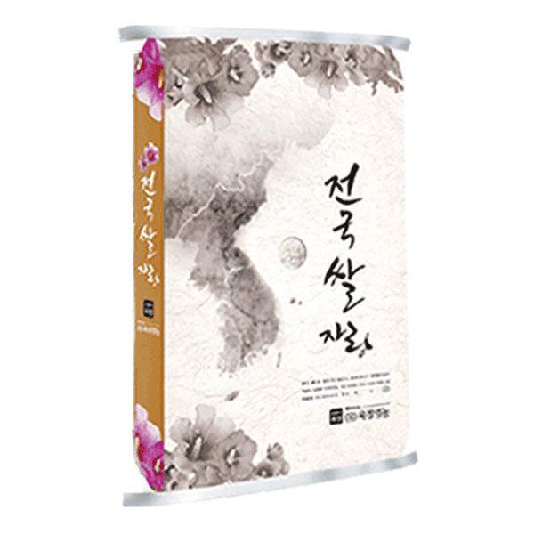 전국쌀자랑 10kg 19년산 당일도정 박스포장 품질보증