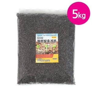 펠렛발효계분5kg 비료 계분 퇴비 분갈이흙 분갈이거름