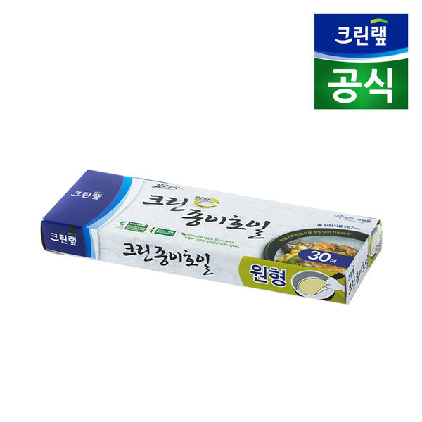 cleanwrap 크린랩 크린종이호일 원형 26.7cm (30매)