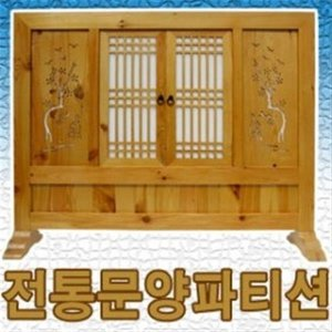 e베스타 문양파티션/파티션/칸막이/원목파티션