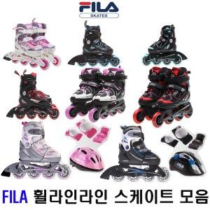 FILA 정품 필라 인라인스케이트  아동용 사이즈조절