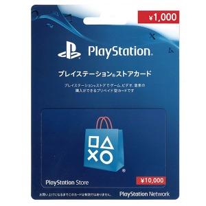 일본 PSN 카드 1000엔 ALLTIME즉시발송