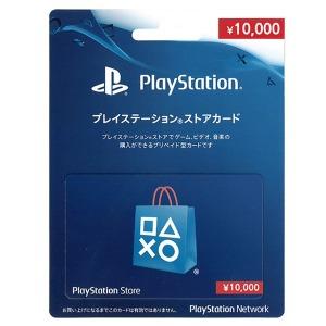 일본 PSN 10000엔 ALLTIME즉시발송