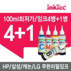 HP 3520 5740 4500 전용잉크/리필잉크/무한잉크