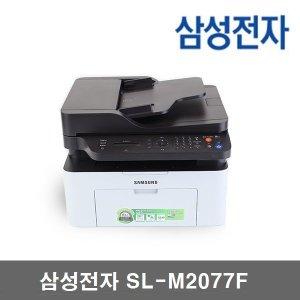 SL-M2077F 재생토너(2000매) / 흑백레이저팩스복합기
