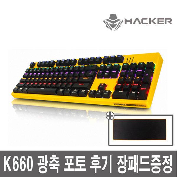 앱코 K660 카일 완전방수 기계식키보드 옐로우 리니어