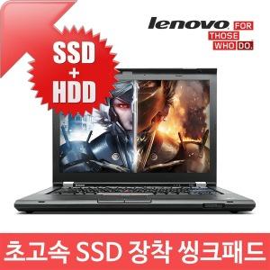 레노버 씽크패드 i5 i7 초고속부팅 SSD+HDD 듀얼 중고