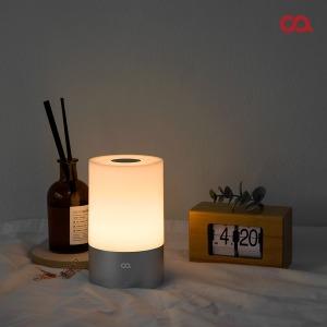 이지탭 무드등 취침등 수유등 LED 조명