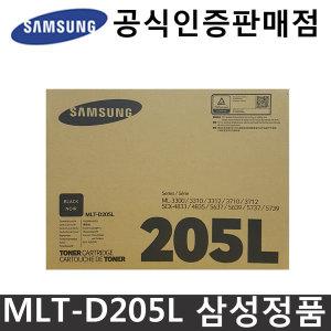 정품토너 MLT-D205L ML-3300 3310 3710 SCX-4833 5737