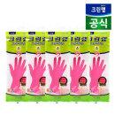 cleanwrap 크린랩 ES 고무장갑 소 핑크 X 5개