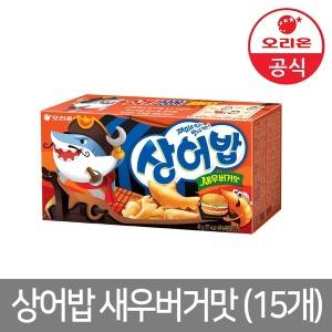 상어밥 새우버거맛 40g x 15개 - 상품 이미지