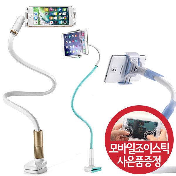 3세대UP 스마트폰거치대/자바라거치대/핸드폰거치대