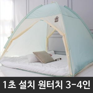 따숲 난방텐트 실내 방한 보온텐트 원터치 3-4인