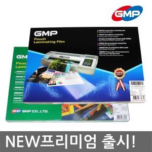 GMP코팅지/ A4 100mic/ 기계용 100매/ 국산정품