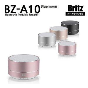휴대용 미니 블루투스스피커 BZ-A10 블랙 추천 정품