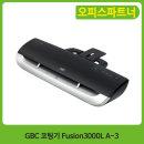 코팅기 Fusion3000L A-3 (GBC)