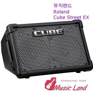 뮤직랜드 CUBE Street EX 큐브스트리트