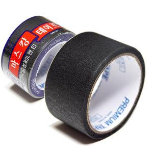 금성 마스킹 테이프 흑색/종이 테이프 48mm1개