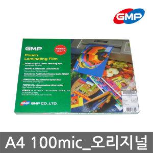 지엠피 코팅지/A4 100mic/ 광택/GMP 코팅필름/ 100매