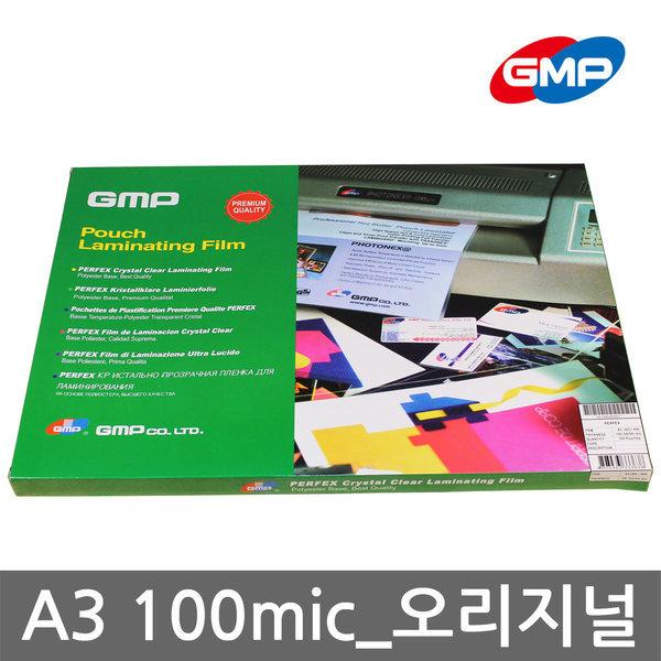 지엠피 코팅지/A3 100mic/ 광택/GMP 코팅필름/ 100매