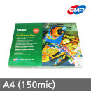 지엠피 코팅지/A4 150mic/ 광택/GMP 코팅필름/ 100매