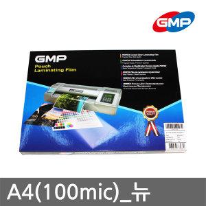 지엠피 코팅지/A4 100mic_뉴 프리미엄/광택/GMP 100매