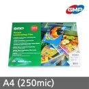 지엠피 코팅지/A4 250mic/ 광택/GMP 코팅필름/ 50매