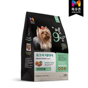 목우촌 펫9단 요크셔테리어 전용사료 1.8kg