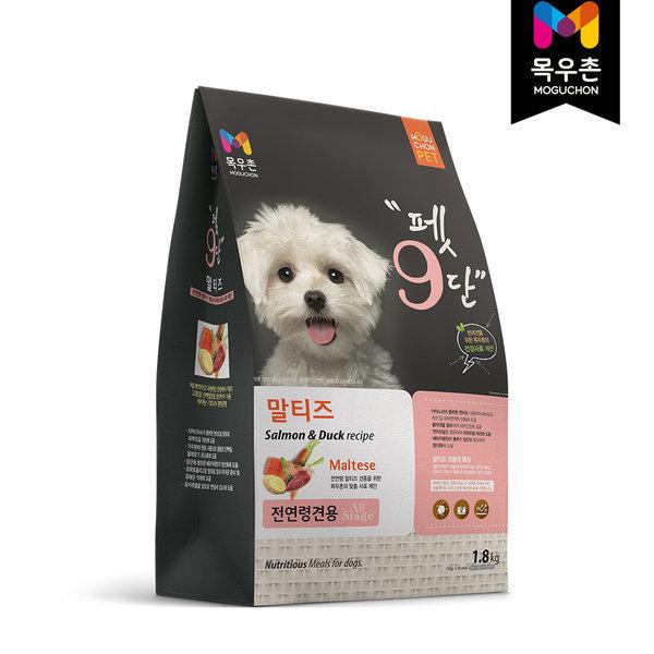 목우촌 펫9단 말티즈 전용사료 1.8kg