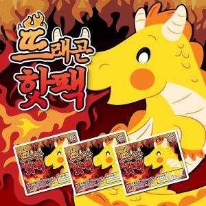 당일발송KC인증 핫팩/손 난로/흔드는 주머니 핫팩