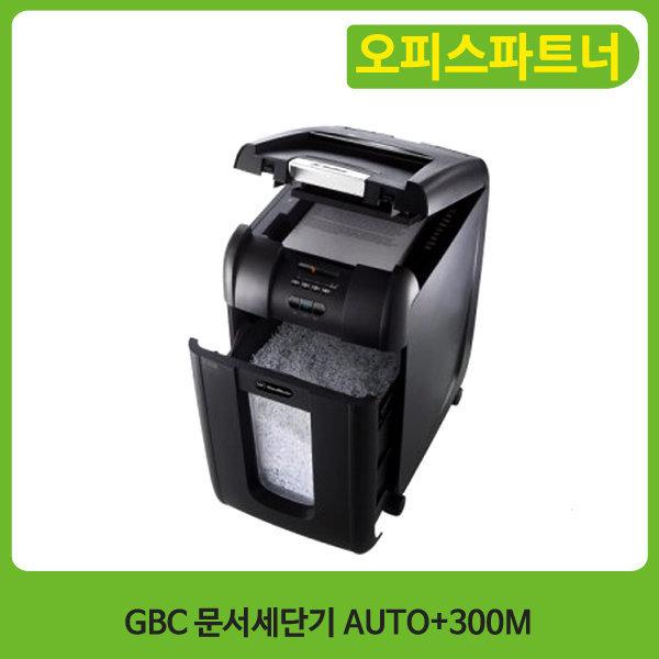 문서세단기 AUTO+300M (GBC)