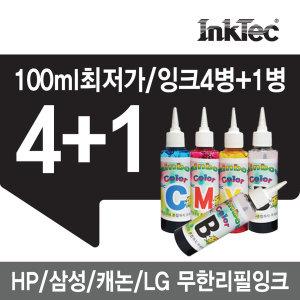 캐논 MG3090 MG3570 리필잉크/무한잉크/충전잉크