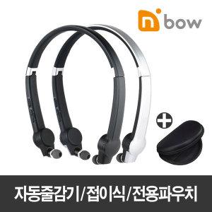 노블S4 프리미엄 넥밴드 블루투스이어폰 블랙 + 파우치
