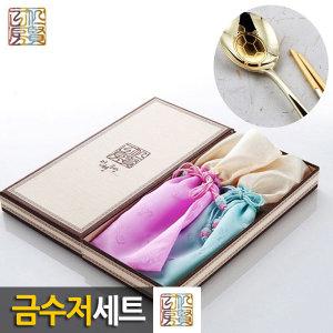 (선물특가)명품 건강 금수저세트+선물포장